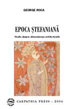Epoca Stefaniana